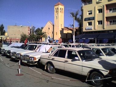 مدينة الشّهيدة